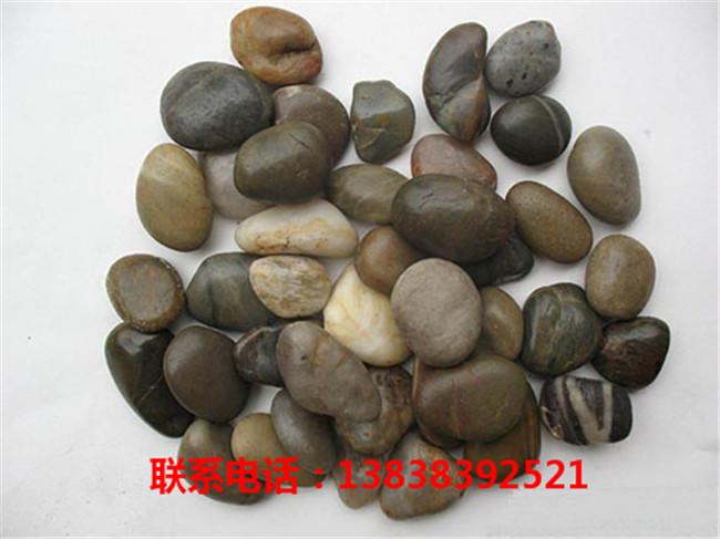 河南鵝卵石凈水濾料供應商 河南鵝卵石凈水濾料生產廠家-- 凡高環保材料