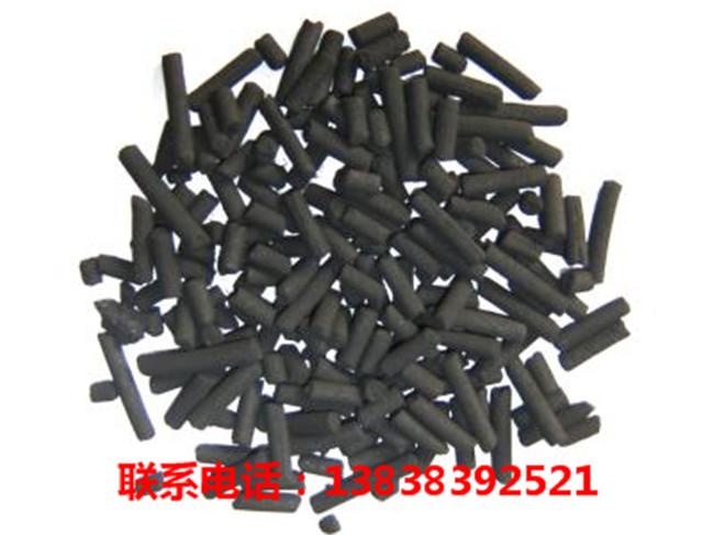 河南煤质柱状活性炭供应商 河南煤质柱状活性炭生产厂家-- 凡高环保材料