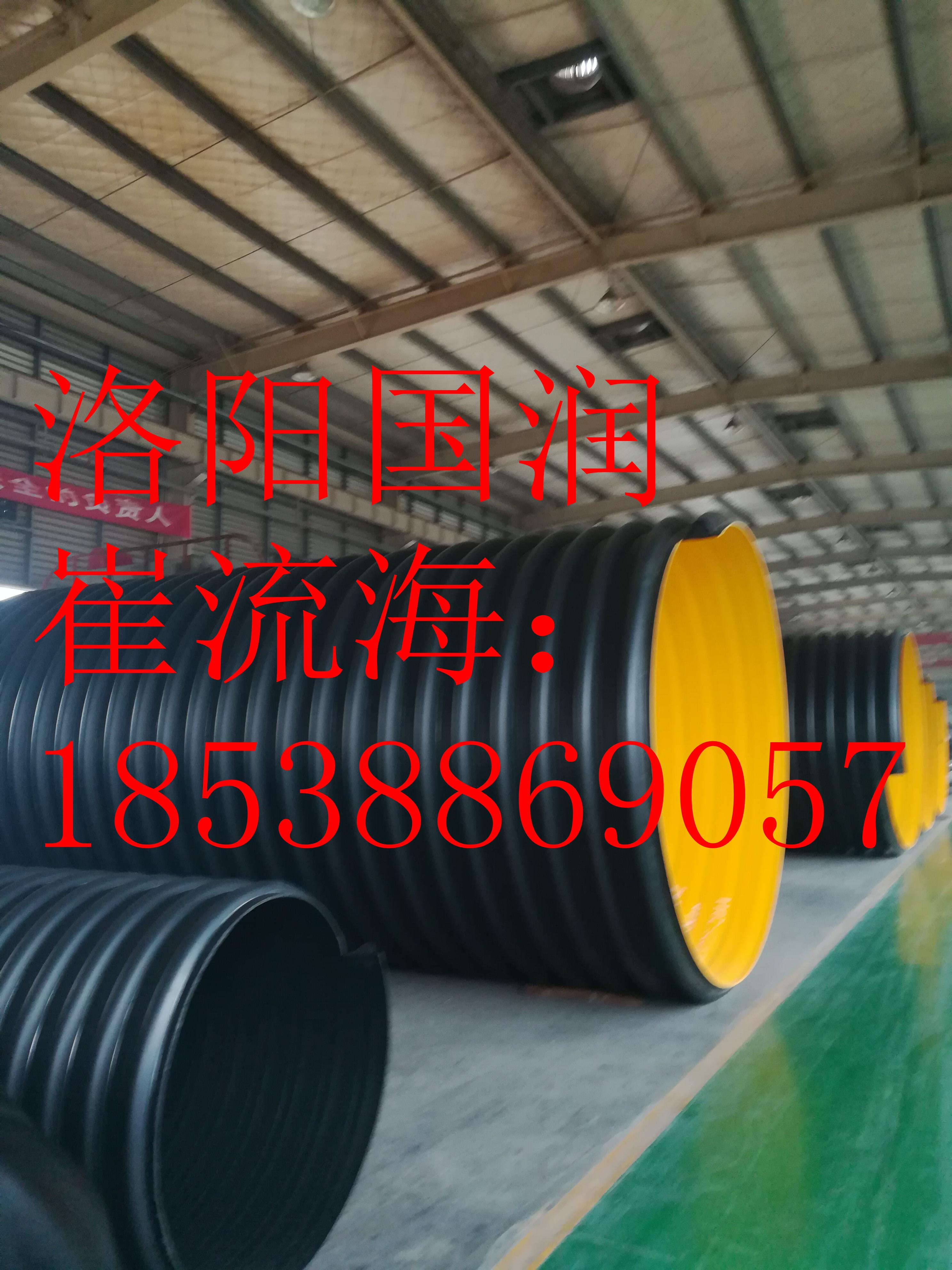 钢带增强pe螺旋波纹管-- 洛阳国润管业