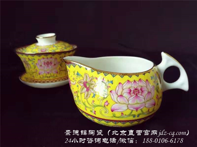 北京景德鎮陶瓷禮品茶具定制廠家-- 北京景瓷文化發展有限公司(景德鎮瓷器北京直營)