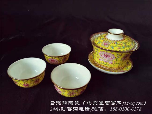 北京景德鎮陶瓷禮品茶具批發價格-- 北京景瓷文化發展有限公司(景德鎮瓷器北京直營)