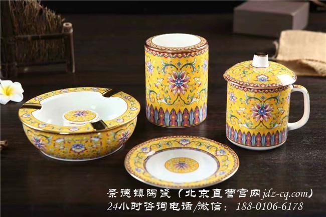 北京景德镇陶瓷办公四件套定制厂家-- 北京景瓷文化发展有限公司(景德镇瓷器北京直营)