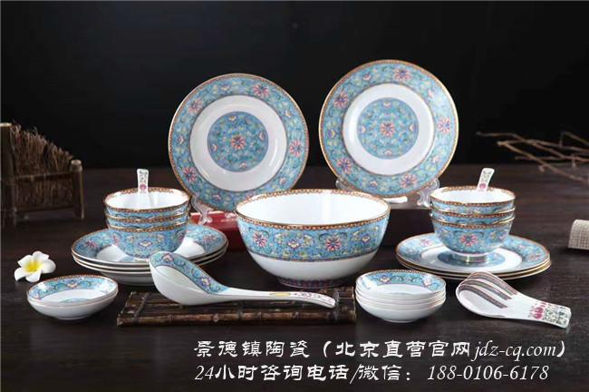 北京景德镇陶瓷餐具定制厂家 北京景德镇陶瓷餐具批发价格