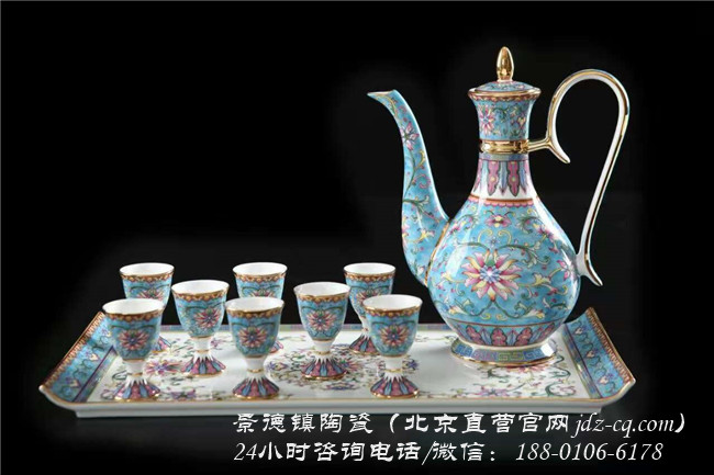 北京景德鎮陶瓷酒具套裝定制廠家-- 北京景瓷文化發展有限公司(景德鎮瓷器北京直營)