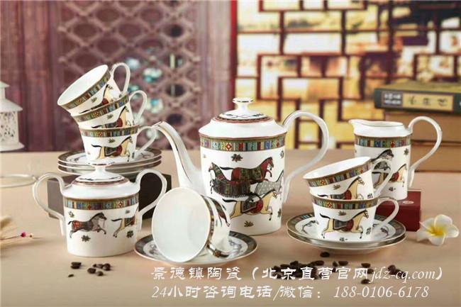 北京景德镇陶瓷咖啡具批发价格 北京景德镇陶瓷咖啡具定制厂家-- 北京景瓷文化发展有限公司(景德镇瓷器北京直营)