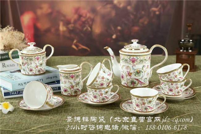 北京景德镇陶瓷咖啡用品定制厂家-- 北京景瓷文化发展有限公司(景德镇瓷器北京直营)