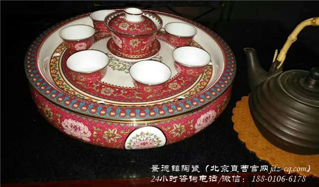 北京景德鎮陶瓷茶具批發價格 北京景德鎮陶瓷茶具定制廠家-- 北京景瓷文化發展有限公司(景德鎮瓷器北京直營)