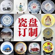 北京景瓷文化发展有限公司(景德镇瓷器北京直营)