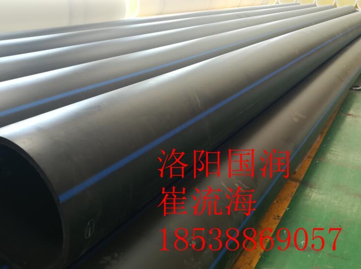 pe地埋引水管道-- 洛阳国润管业