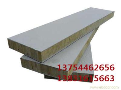 郑州外墙专用防火岩棉板批发价格-- 外墙保温防火岩棉板生产厂家