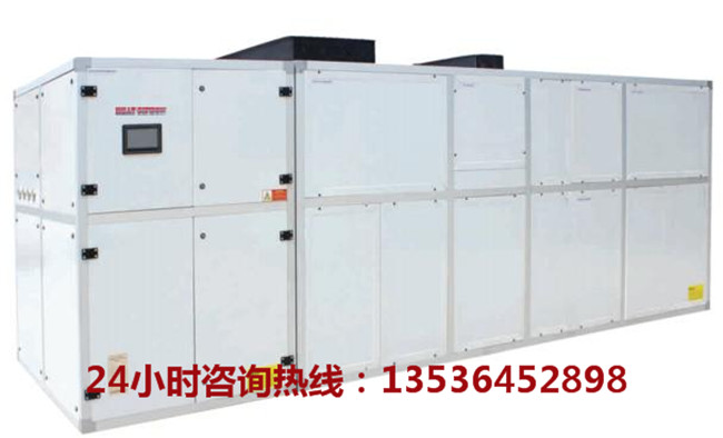 青岛游泳馆除湿热泵生产厂家 青岛游泳馆除湿热泵安装公司-- 金达莱水科技有限公司