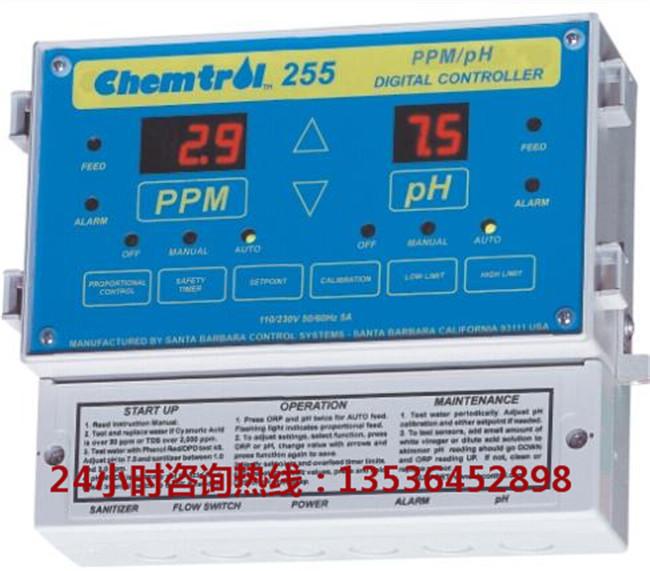 青岛游泳池循环水设备安装公司 青岛游泳池循环水设备生产厂家-- 金达莱水科技有限公司