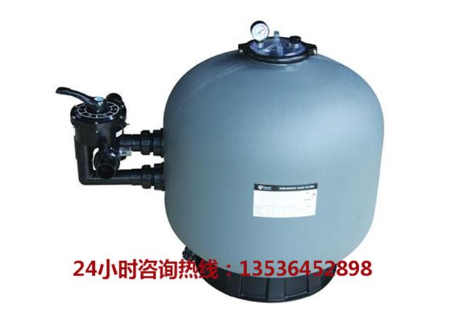 青岛游泳池净化水设备安装公司 青岛游泳池循环水设备生产厂家-- 金达莱水科技有限公司