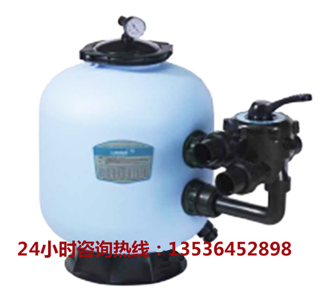 青岛游泳池循环水设备安装公司 青岛游泳池净化水设备生产厂家-- 金达莱水科技有限公司