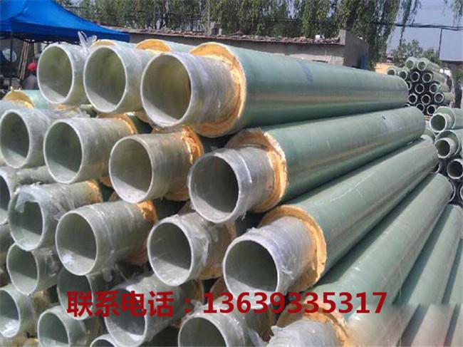 兰州玻璃钢供暖管道供应商 兰州玻璃钢供暖管道生产厂家-- 甘肃大军玻璃钢制品有限公司