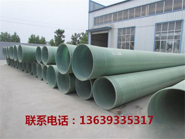 兰州玻璃钢夹砂管道供应商 兰州玻璃钢夹砂管道生产厂家-- 甘肃大军玻璃钢制品有限公司