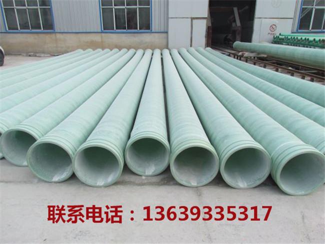 兰州玻璃钢工艺管道生产厂家 兰州玻璃钢工艺管道供应商-- 甘肃大军玻璃钢制品有限公司