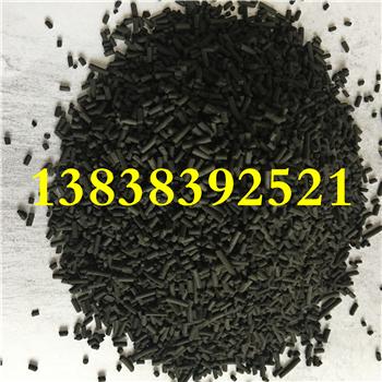 河南柱状活性炭-- 凡高环保材料