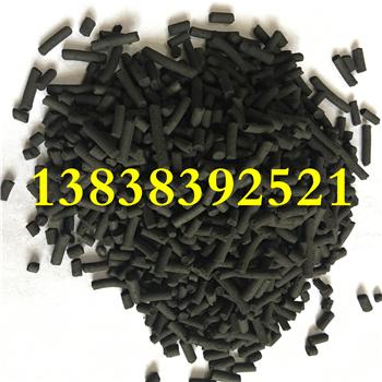 郑州柱状活性炭-- 凡高环保材料