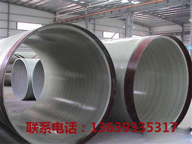 兰州玻璃钢顶管生产厂家 兰州玻璃钢顶管供应商-- 甘肃大军玻璃钢制品有限公司