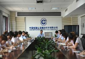 陕西华德威机电科技有限公司-- 陕西宏诚信达企业管理咨询有限公司