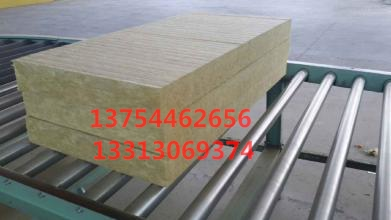 河南郑州新郑外墙保温岩棉板厂家价格-- 外墙保温防火岩棉板生产厂家