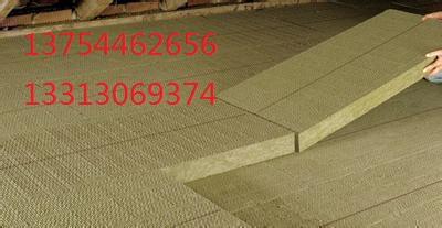 外墙岩棉板-- 外墙保温防火岩棉板生产厂家