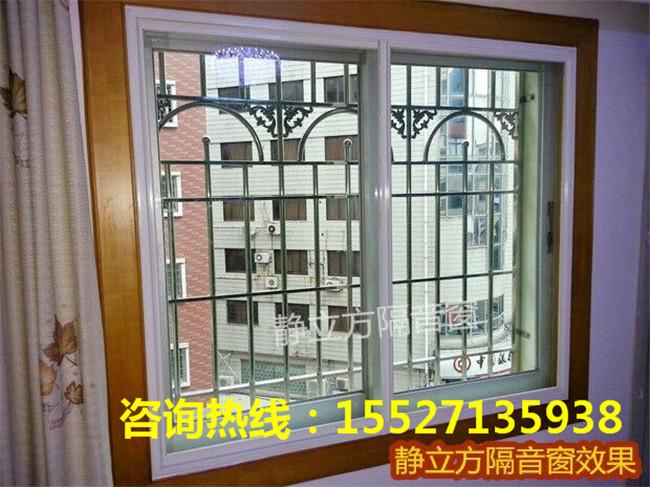 武汉双层真空隔音窗生产厂家 武汉双层真空隔音窗安装公司-- 泉州静立方商贸有限公司