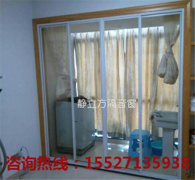 武汉双层夹胶隔音窗安装公司 武汉双层夹胶隔音窗生产厂家-- 泉州静立方商贸有限公司