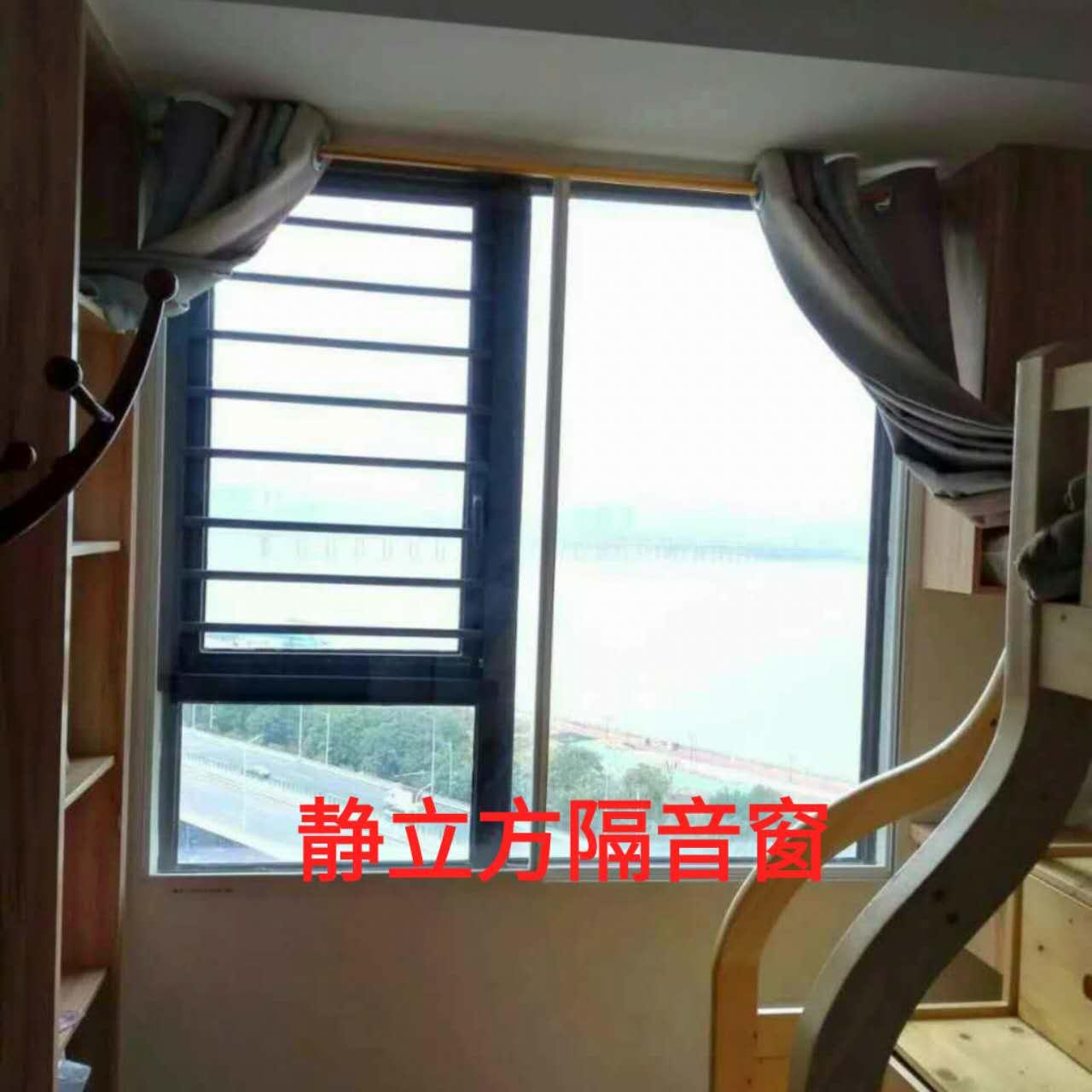 湖南静立方隔音窗隔绝工业噪声案例-- 长沙静立方隔音窗有限公司