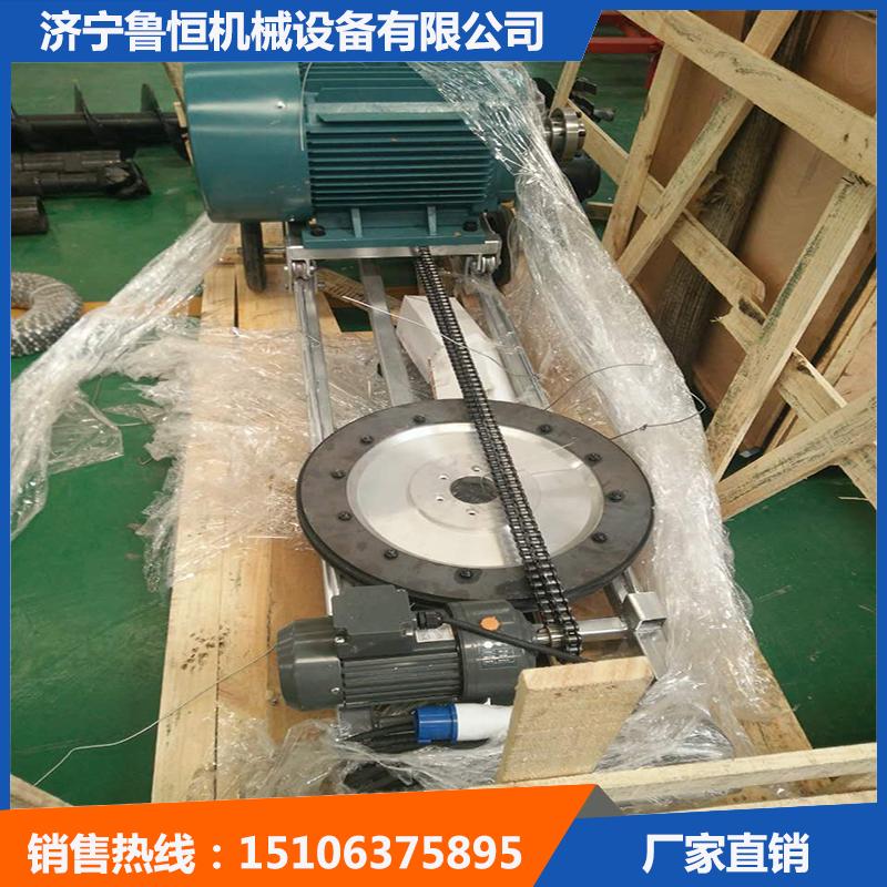 电动绳锯机 混凝土绳锯机 金刚石绳链切割机-- 济宁鲁恒机械设备有限公司