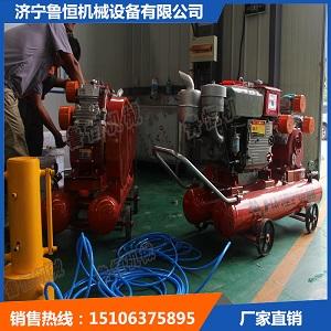 便攜式植樁機(打樁機)防汛打樁機-- 濟寧魯恒機械設備有限公司