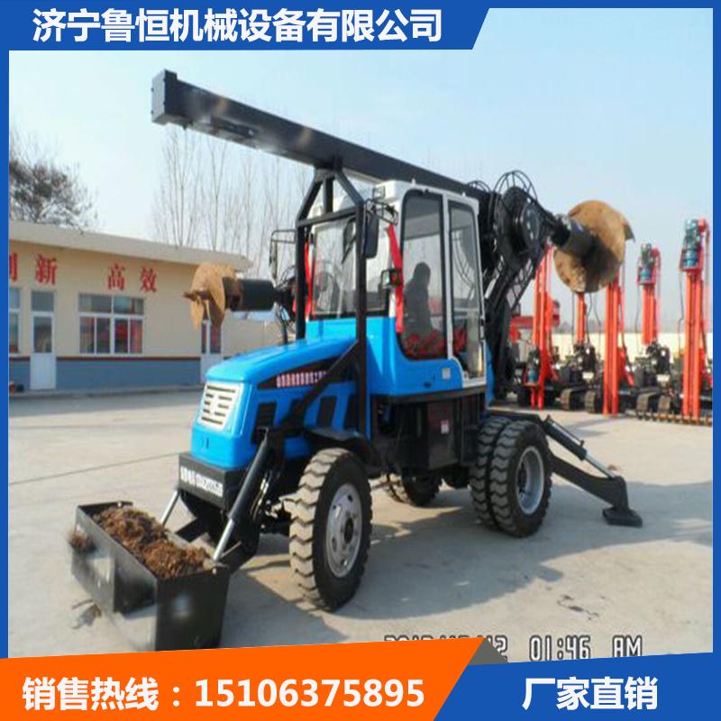 濟寧大孔徑輪式旋挖鉆機深度可到15米-- 濟寧魯恒機械設備有限公司