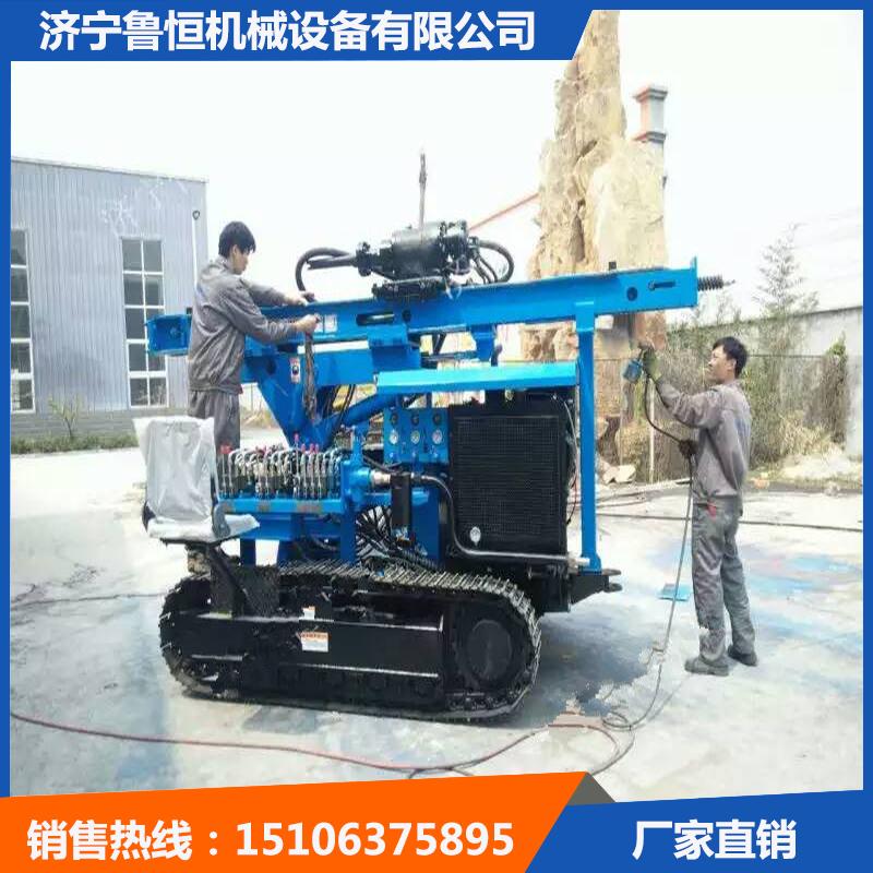 多功能履帶潛孔鉆機 多功能打樁機-- 濟寧魯恒機械設備有限公司