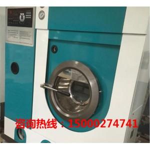 干洗店 酒店宾馆洗衣房全自动变频干洗机设备 上海衡涤供应商