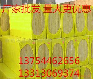 外墙A级防火岩棉保温板生产厂家-- 外墙保温防火岩棉板生产厂家