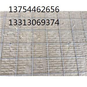 玻璃幕墙岩棉板多少钱一平米-- 外墙保温防火岩棉板生产厂家