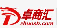 卓商汇(zhuosh.com)