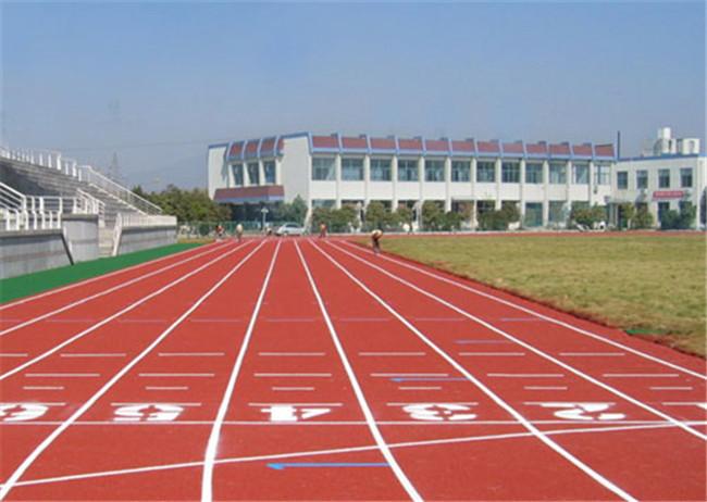 塑胶跑道-- 徐州奥星建设工程有限公司
