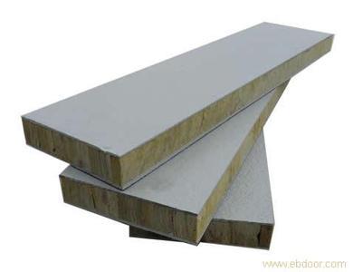 外墙防火岩棉板生产厂家-- 沃步保温材料