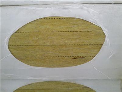 外墙保温岩棉板生产厂家-- 沃步保温材料