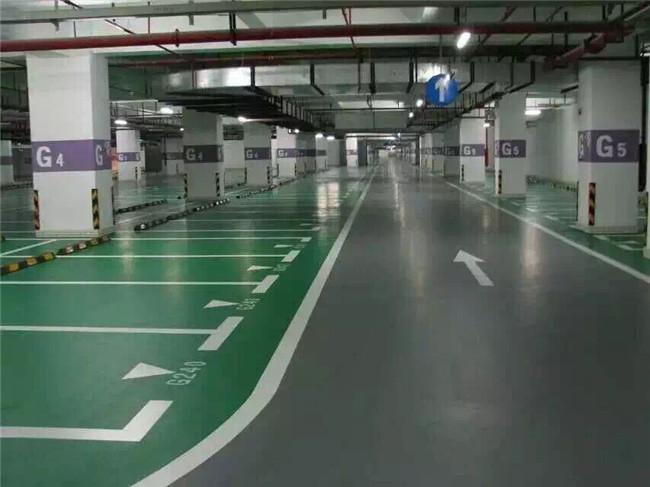 环氧耐磨停车场地坪厂家-- 东莞市耐德地坪工程有限公司