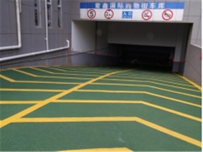 坡道防滑地坪-- 宁波新安环氧地坪有限公司