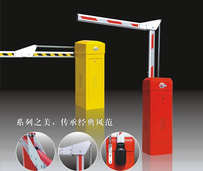 安庆智能停车场管理系统供应商 安庆智能停车场管理系统生产厂家-- 安庆万家红门业有限公司