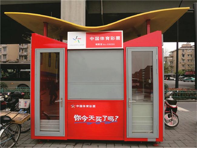 安庆不锈钢治安岗亭供应商 安庆不锈钢治安岗亭生产厂家-- 安庆万家红门业有限公司