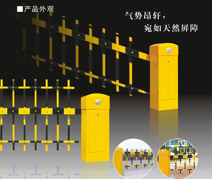 安庆智能停车场管理系统生产厂家 安庆智能停车场管理系统供应商-- 安庆万家红门业有限公司