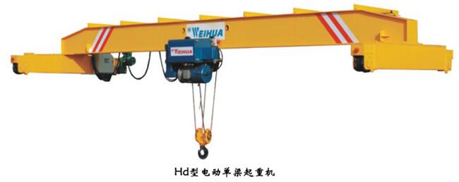 单梁起重机设备机械厂家直销-- 东莞起重机设备有限公司