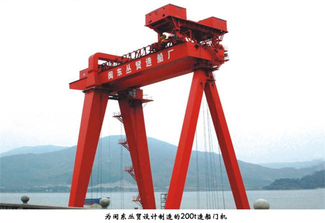 门式起重机设备机械厂家供应商-- 东莞起重机设备有限公司