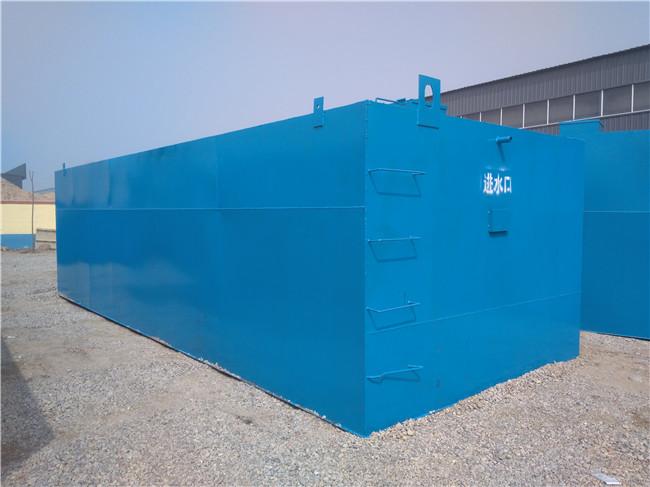 生活废水处理设备供应商 生活废水处理设备生产厂家-- 杰鲁特环保污水处理设备