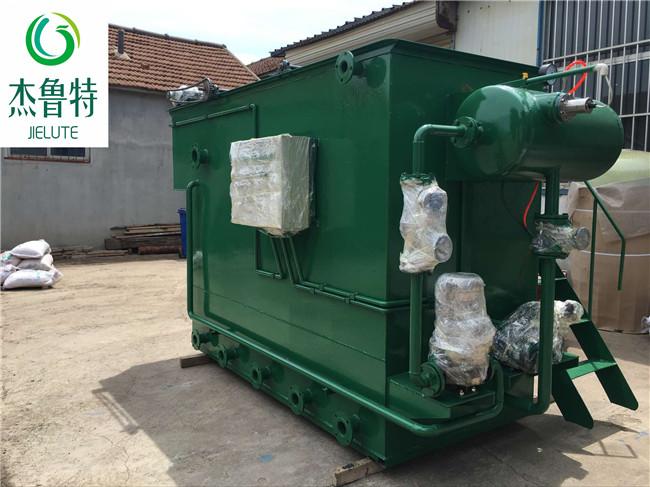 屠宰废水处理设备供应商 屠宰废水处理设备生产厂家-- 杰鲁特环保污水处理设备